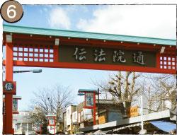 東武画像06