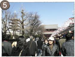 東京メトロ画像05